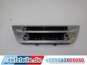 61316819185-control-panel-00001-300×225