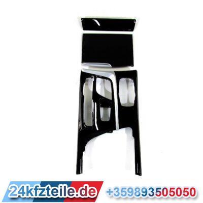 Парт номер BMW: 51168072340
