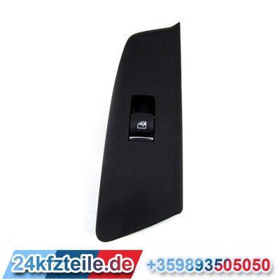 Парт номер BMW: 51417438584 + 61319327031