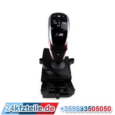 Скоростен Лост M Sport за BMW F90 M5 LHD 61319882343